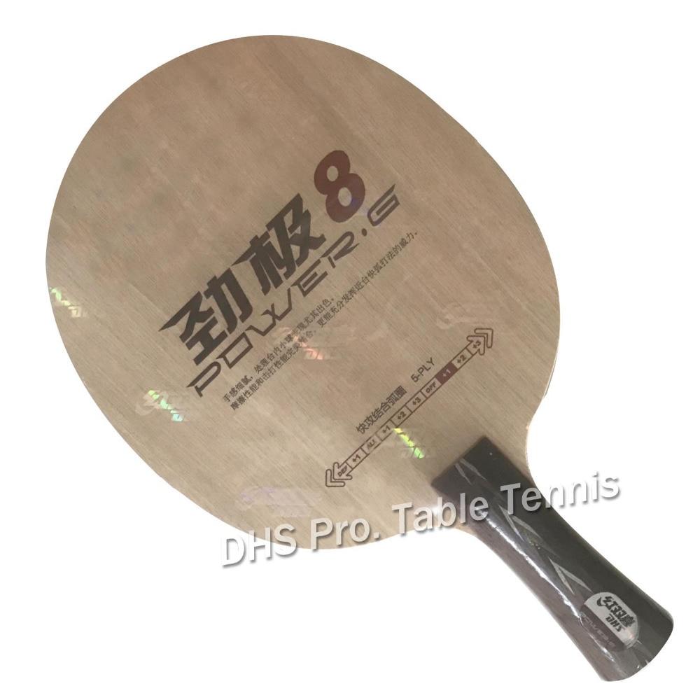 DHS POWER.G8 PG8 PG.8 PG 8 Table Tennis PingPong Blade