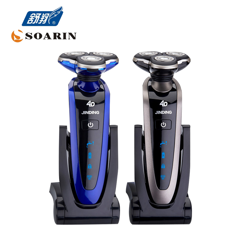 JINDING Electric Shaver For Men Silve Or Blue Shaver Waterproof Shaver Rechargeable Mens Electric Shaver Male Care Beard Cut Men 5 mode electric rechargeable shaver for men