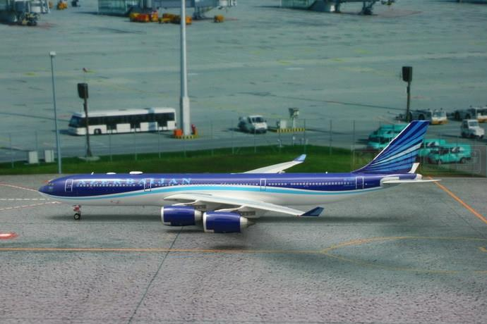 Phoenix 11072 Azerbaijan Airlines 4K-AZ85 1:400 A340-500 commercial jetliners plane model hobby spike wings xx4502 jc turkey airlines b777 300er san francisco 1 400 commercial jetliners plane model hobby