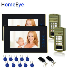 Password+ID Card+ Remote Unlock 7'' Video Door Phone Video Intercom Door Bell Home Access Control System for 2 Doors Waterproof цена в Москве и Питере