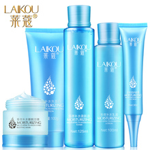 Whitening Moisturizing Multiple-Effect Cosmetic Sets Face Care Hydrating Eye Cream Cleanser Toner Lotion Sleeping Mask Skin Care