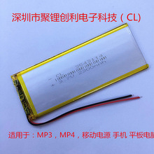 Poly lithium polymer lithium battery 2300MAH profitability 3543114 game tablet computer digital products Rechargeable Li-ion Cel