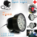 2pcs Super Bright 18W 6 LED Motorcycle Headlight Driving Fog Spot Work Light Headlamp Head Night Safety Lamp + Switch