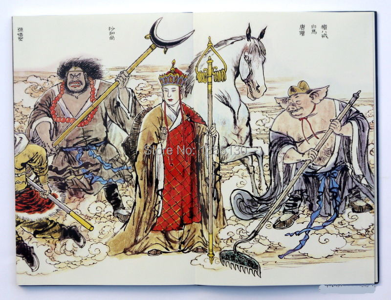 essays on journey to the west Journey news find breaking news, commentary, and archival information about journey from the tribunedigital-chicagotribune.
