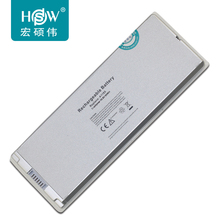 HSW For Apple MacBook 13 inch A1181 A1185 MC374 MB402 MB403 laptop computer battery 5200mah