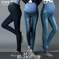 2017 plus size maternidade calças jeans primavera e outono calças compridas plus size roupa de maternidade fina para o peso 40-120kgs