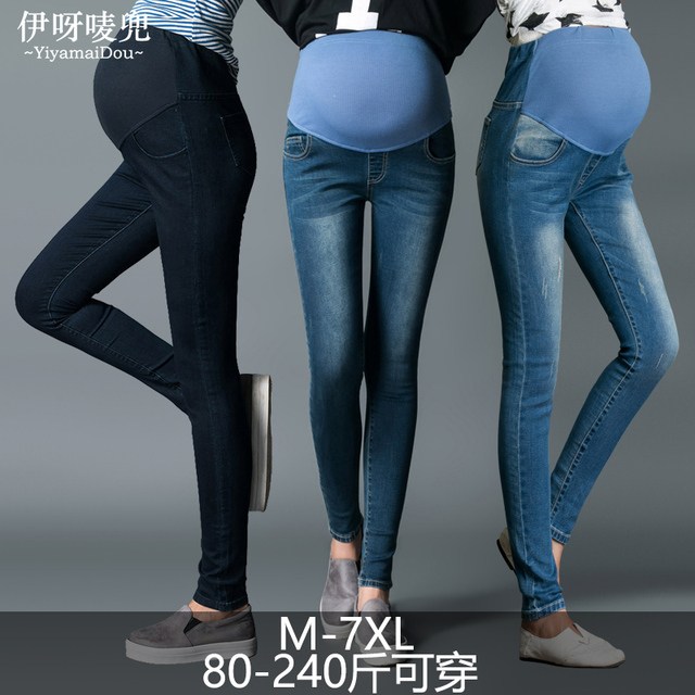 2017 plus size maternity jeans pants spring and autumn long trousers plus size maternity clothing thin for weight 40-120kgs