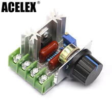 10Pcs 2000W 220V SCR font b Electronic b font Voltage Regulator Module Speed Control Controller