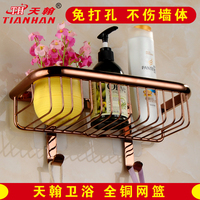 Day John ou free punched square bathroom carrying baskets full copper rose gold belt hook shelf toilet