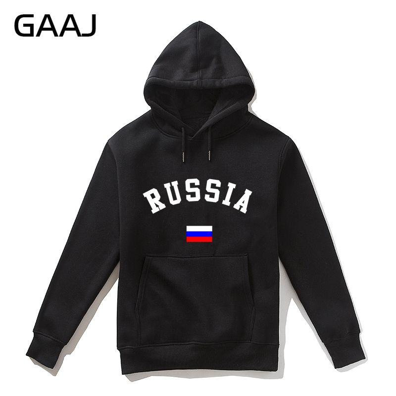 € 19.98 15% de DESCUENTO|Rusia bandera hombres sudaderas mujer chaqueta Casual Federación Rusa Casual Homme cremallera abrigos ropa de calle de alta