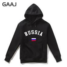 964d249336dd Russia Bandiera Uomini Hoodies WomenJacket Casual Federazione Russa Casuale  Homme Zipper Cappotti Della Tuta Sportiva Streetwear