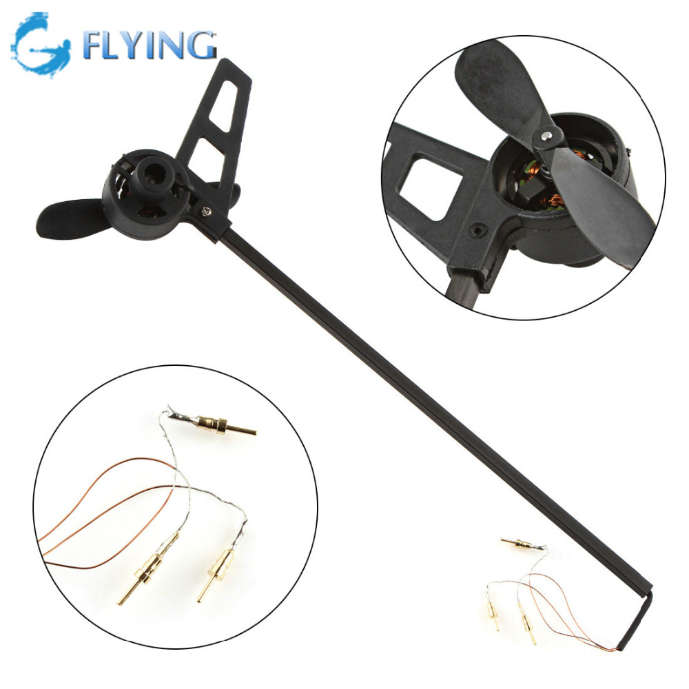 Hisky HCP100S font b RC b font font b Helicopter b font Spare Parts Tail Boom