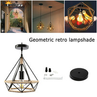 Sunligoo New European Retro Style Black Metal with Hemp Rope Birdcage Diamond Pyramid Shape Ceiling Pendant Light Lampshades 1pc