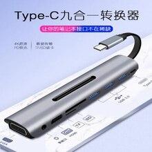 9 en 1 Type C vers HDMI/VGA/Audio/USB3.0/TF/SD/PD adaptateur Multiport Gigabit Ethernet multifonction pour APPLE Macbook AD. SL. THV901