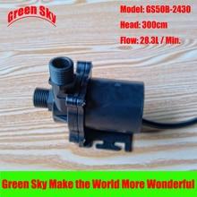 28.3L/Min 300cm Head 24V DC 36W Submersible fountain aquarium circulation brushless mini water circulation pump все цены