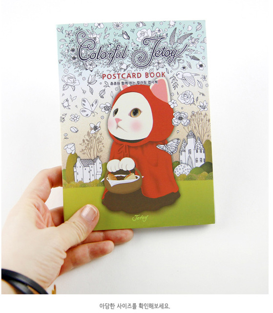 Postcard Painting Book Cute Cat Coloring For Relieve Stress Kill Time Graffiti Scrawl 36 Pages