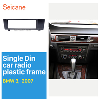 Seicane Car Stereo Fascia for 2004 2012 BMW 3 Series E90 E91 DVD player Frame Trim Installation Decorated Panel Car Fitting Kit