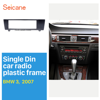 Seicane Car Stereo Fascia for 2004-2012 BMW 3 Series E90 E91 DVD player Frame Trim Installation Decorated Panel Car Fitting Kit image