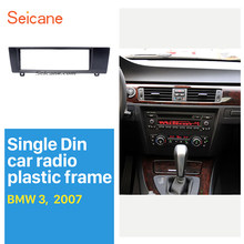 Seicane Car Stereo Fascia for 2004-2012 BMW 3 Series E90 E91 DVD player Frame Trim Installation Decorated Panel Car Fitting Kit(China)
