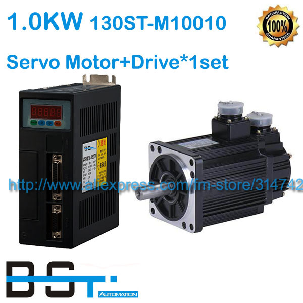 AC servo sytem 3 phase electric motor 1KW 220V 1000RPM AC Servo Motor 130ST M10010 ac
