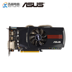 ASUS EAH6850 DC/2DIS/1GD5/V2 Original Graphics Cards 256 Bit HD 6850 1G GDDR5 Video Card VGA DVI HDMI For AMD Radeon HD6850