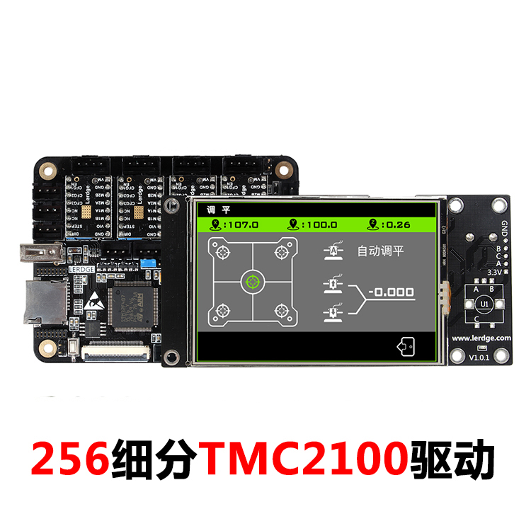 "LERDGE X 3D Printer Controller Board for Reprap 3d printer motherboard with ARM 32Bit Mainboard control with 3.5""Touch Screen-in 3D Printer Parts & Accessories from Computer & Office"