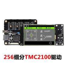 """LERDGE X carte contrôleur dimprimante 3D pour Reprap carte mère dimprimante 3d avec bras 32Bit contrôle de la carte mère avec écran tactile 3.5"""""""