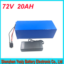 Free customs duty Customized rechargeable 26650 lithium ebike battery 72v 20ah 2500W battery for electric font