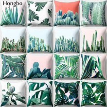 Hongbo 1 Pcs Pillow Case Christmas Decorations For Home Tropical Rain Forest Green Leaves Cactus Cushion Covers