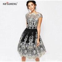 2017 Suit Dress European Summer New Product Gauze Embroidery Restore Ancient Ways Full Women Longuette Dress