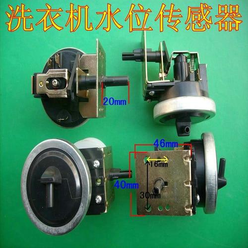 Whirlpool Washing Machine Wiring Diagram Furthermore Kenmore Elite