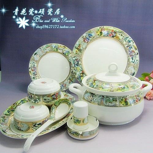 Jingdezhen ceramic tableware bone china tableware handmade gilt 56 head of a dream of Red Mansions
