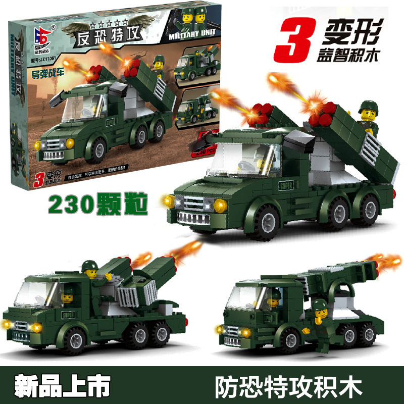JZ Model Toy Compatible with Lego JZ11061 230Pcs Model Building Kits Toys Hobbies Building Model Blocks 14012 model building kits compatible with lego knights clay s rumble blade jestro model building toys hobbies 70315