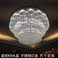 Hotel lobby project crystal lamp round ceiling lamp villa hall duplex building large custom crystal lamp ceiling lamps fixture