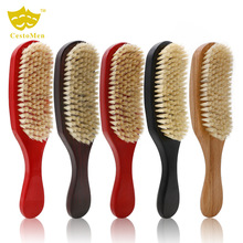 Natural Bristle Hair Wooden Beard Style Care Comb Wave Brush Curling G0327