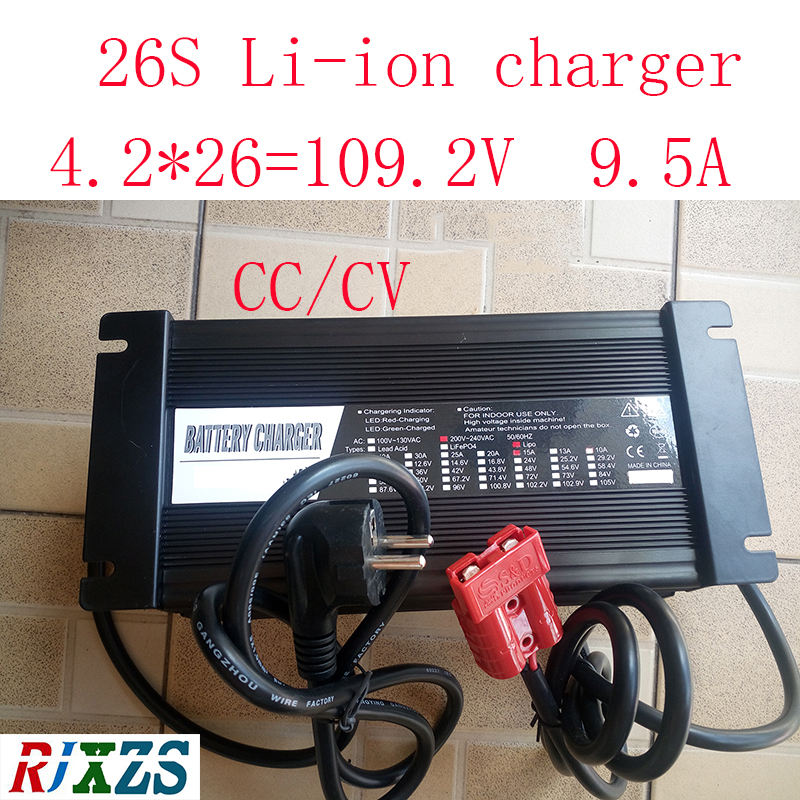 109 2V 9 5A charger for 26S lipo lithium Polymer Li ion battery pack smart charger
