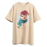 c3429f332c5ec Tshirt Porco Venda on-line