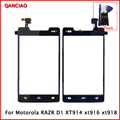 Original For Motorola RAZR D1 XT914 xt916 xt918 Touch Screen Glass Panel Digitizer Replacement Black+Tools