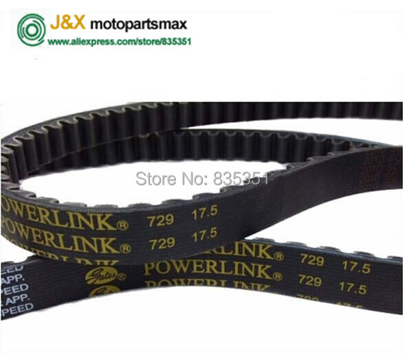 GATES Powerlink 729 17.5 30 QMB139 Engine Drive Belt For Chinese Scooter Motorcycle ATV GO KART MOPED Parts