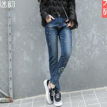 2XL-7XL Плюс размер хлопок теплый Бархат карандаш джинсы зима новый женский вышивка эластичные джинсы значительно тонкие брюки w1713