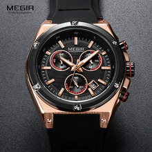 Megir Sports Silicone Chronograph Quartz Watches Army Casual Waterproof 24 hour Analogue Wristwatch for Man Black Rose 2073 1N0