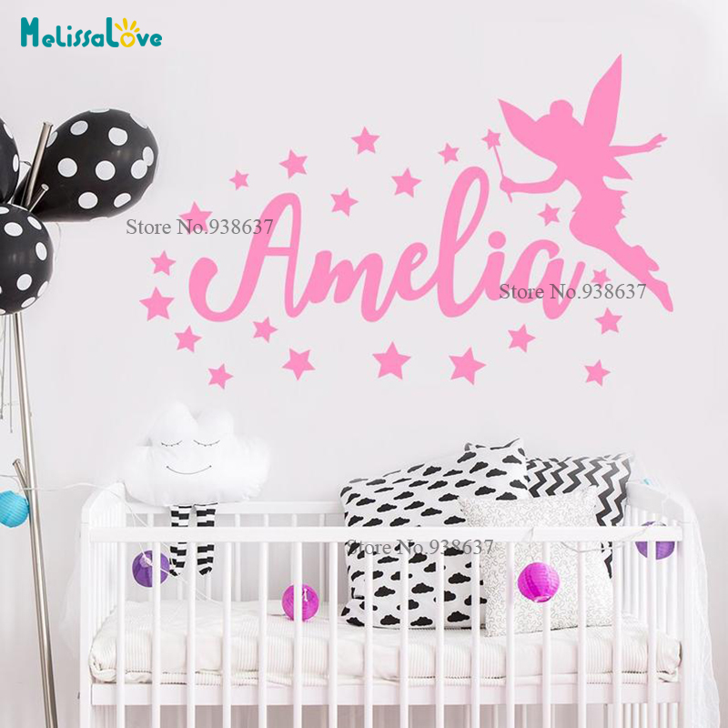Fairy Stick Wings Star Girl Room Princess Decal Nursery Custom Name Personalized Wall Sticker Decoration Vinyl Wallpaper BA064