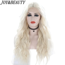 JOY&BEAUTY 26 Black Beige Gray Brown Natural Water Wave Hair Women Makeup Wedding Party Gift Synthetic Lace Front Daily Wigs
