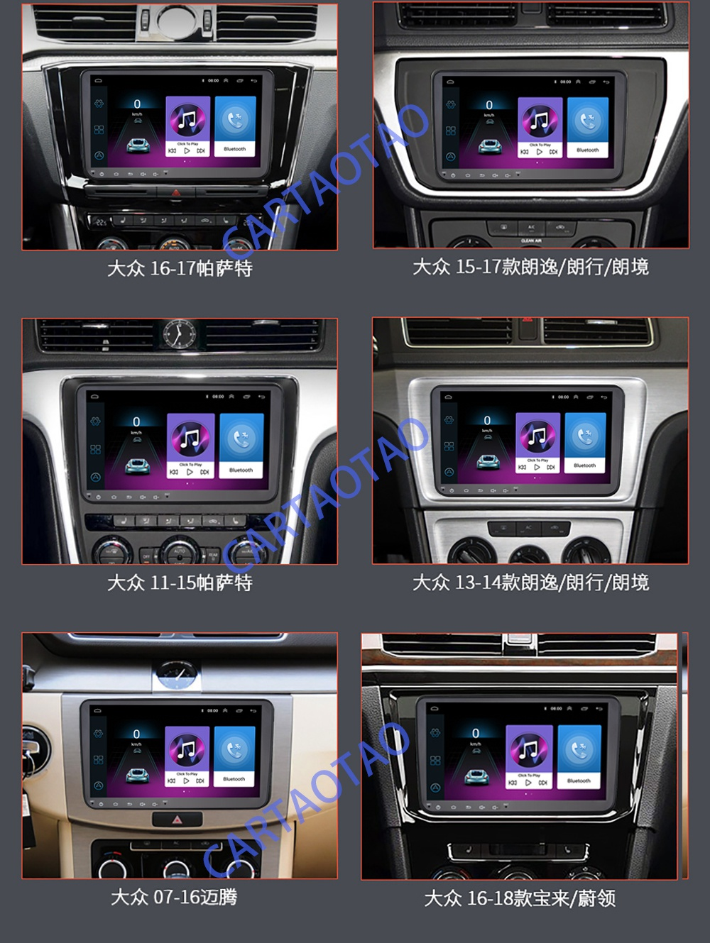 "Image 4 - 9 ""2din Android 8.1 GO автомобильный радиоприемник GPS навигатор для Volkswagen Skoda Octavia Golf 5 6 Турана Passat B6 Jetta Поло Tiguan стерео WIFI-in Мультимедиаплеер для авто from Автомобили и мотоциклы on AliExpress - 11.11_Double 11_Singles' Day"