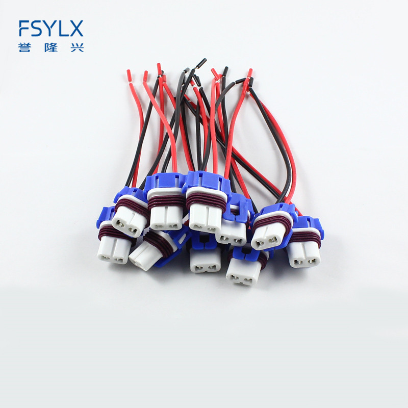 FSYLX Ceramics LED bulb holder 9005 9006 H4 H7 Ceramic socket connector adapter adaptors 9005 9006 H7 LED fog lamps headlight