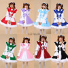 Lolita Princess Long Sleeve Fancy Apron Maid Dress Outfits Meidofuku Uniform Anime Cosplay Costume S XXL