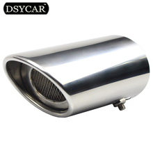 DSYCAR Universal Stainless steel Car Exhaust Pipe Tip Tail Muffler cover Car styling For Fiat Audi