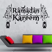 Vinyl Wall Sticker Ramadan Kareem Calligraphy Arabic Islam Art Decor Removable Mural Decoration AY522