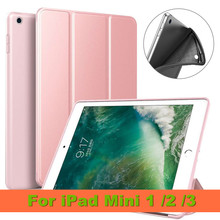 YWEWBJH Case for iPad Mini 4 3 2 1 PU Leather Silicone Soft Back Trifold Stand Auto Sleep Smart Cover