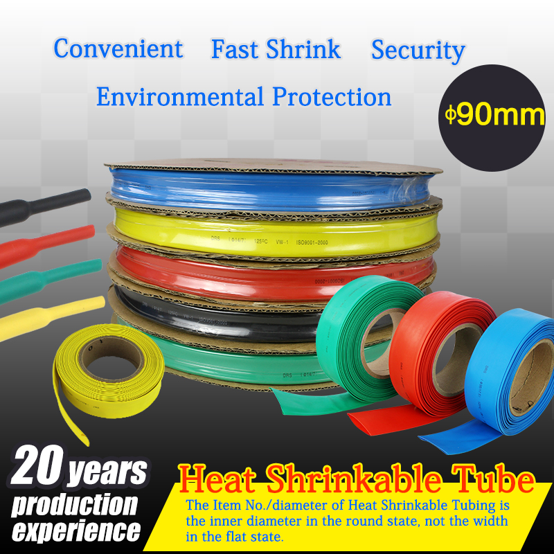 Black Heatshrink 2:1 Tube Tubing Sleeve Sleeving Heat Shrink Wrap Cable Φ90mm